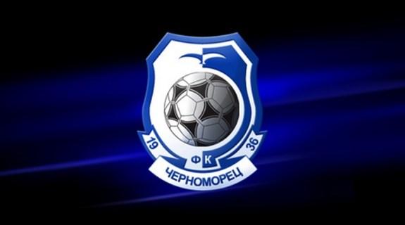 «Черноморец» и запорожский «Металлург» сыграли вничью