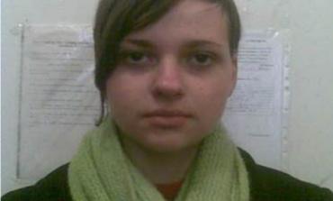 В Измаиле пропала 15-летняя девочка