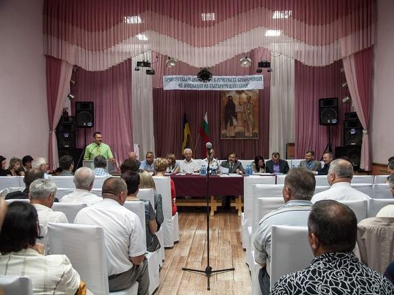 В Измаиле состоялась конференция Ассоциации болгар Украины (ФОТО)