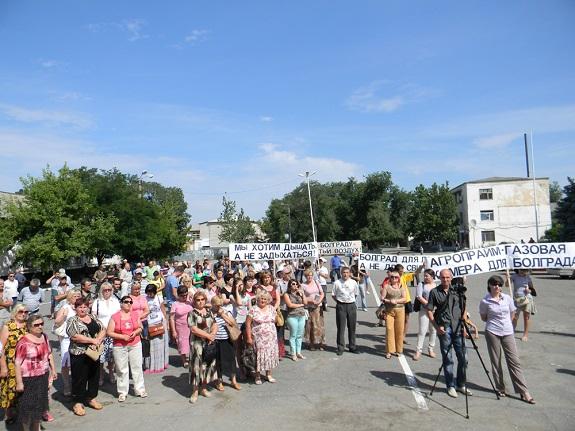 В Болграде прошёл митинг против беспредела свинофермы (ФОТО)