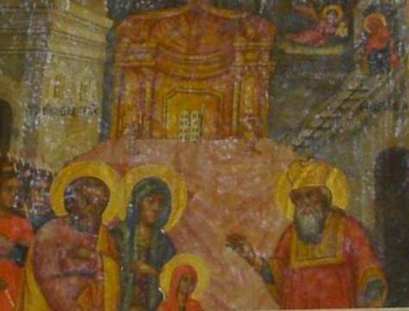 Крещение Болгарии