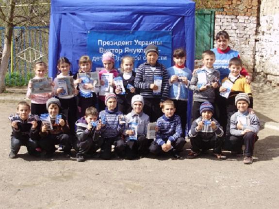 96% школьников Болградского района прошли медосмотр