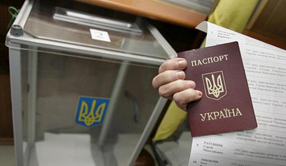 В трёх районах Одесской области прошли выборы сельских голов