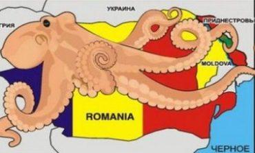 Внешняя политика Румынии на восточном направлении: приднестровский вызов