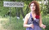Выпуск программы «Роден край» о праздновании юбилея Овидиопольского болгарского общества