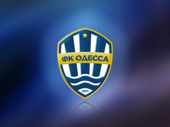 ФК «Одесса» больше не является профессиональным клубом