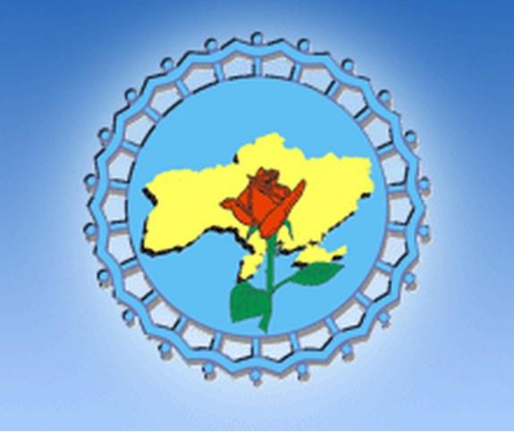 В Измаиле состоится отчётная конференция Ассоциации болгар Украины