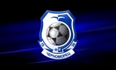 Три игрока «Черноморца» покинули команду