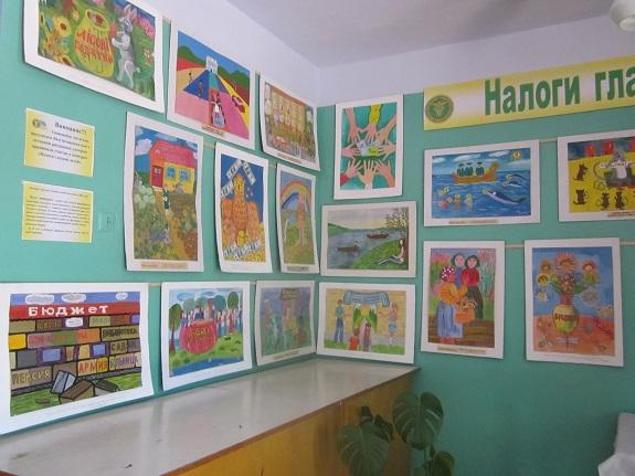 В Арцизе открылась детская выставка о налогах (ФОТО)