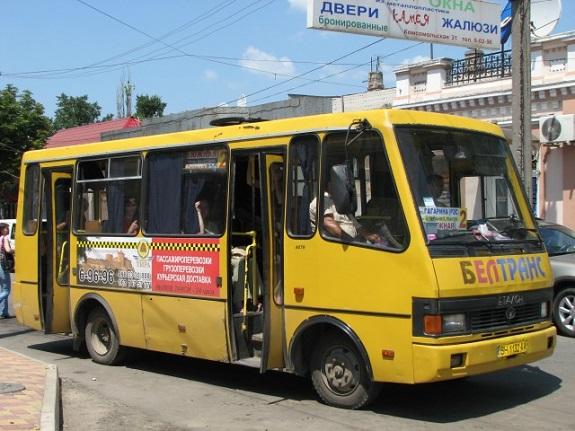 В Белгород-Днестровском появилось коммунальное предприятие по перевозкам пассажиров