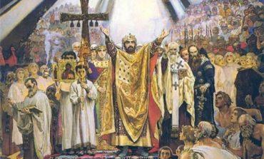 В Рени отпраздновали Крещение Руси