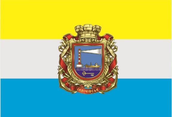 В Ильичёвске хотят менять флаг и герб города