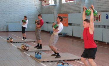 В Арцизском районе подвели итоги развития физкультуры и спорта