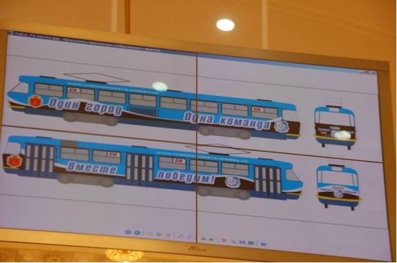 В Одессе появятся трамваи с логотипом «Черноморца»