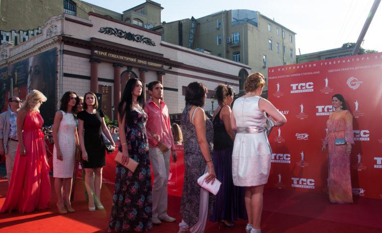 Открытие Одесского международного кинофестиваля