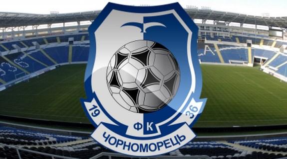 «Черноморец» в Лиге Европы сыграет с кишинёвской «Дачией»
