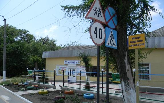 В Болграде между собой воюют автостанция и детское кафе «Антошка» (ФОТО)