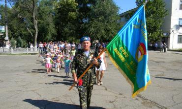 Празднование Дня ВДВ в Болграде