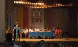 В Арцизе состоялась конференция учителей