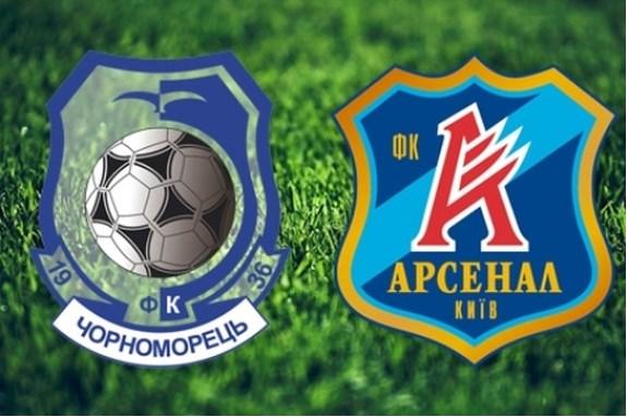 «Черноморец» минимально переиграл «Арсенал» в Одессе