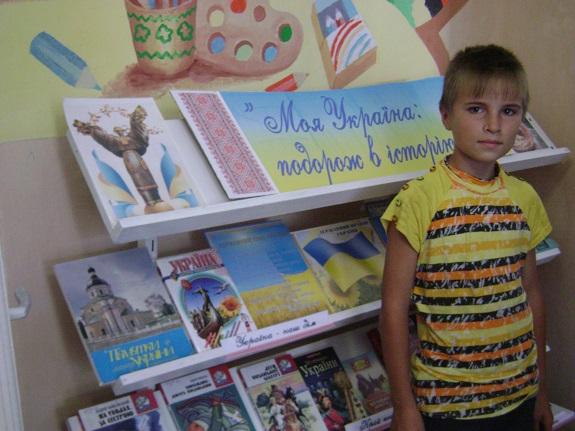Арцизский район начал отмечать День Независимости Украины (ФОТО)