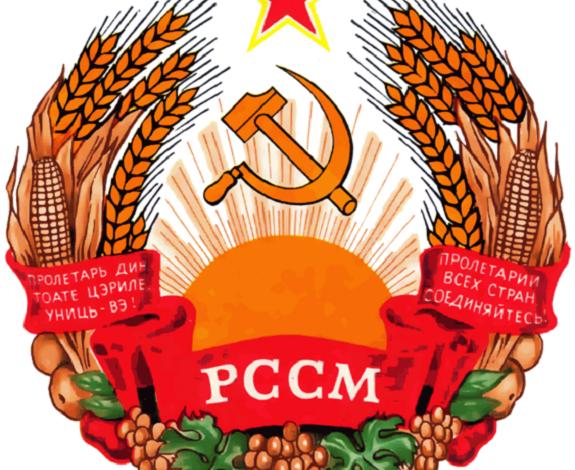 2 августа 1940 года: создание Молдавской Советской Социалистической республики