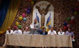 В Саратском районе работники образования собрались на конференцию