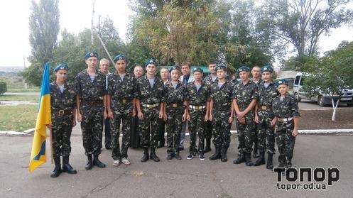 Арцизские дети представляют область на Международном молодежном военно-патриотическом сборе