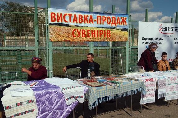 Фестиваль «Дни гагаузской культуры» в Одессе