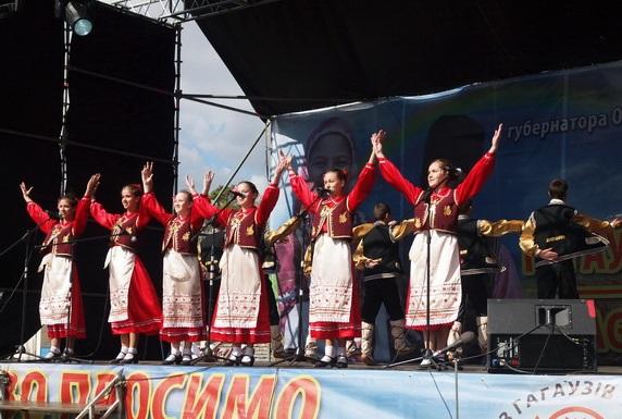 В Одессе состоялся первый международный фестиваль гагаузской культуры (ФОТО)