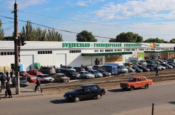 В Белгород-Днестровском открылся новый строительный супермаркет (ФОТО)