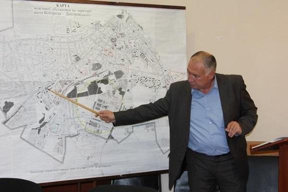 В Белгород- Днестровском учились защищать население (ФОТО)