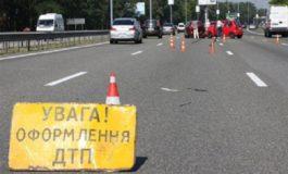 В Белгород-Днестровском районе «Жигули» врезались в автобус, есть жертвы