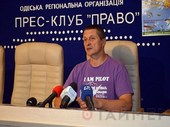 В Одессе пройдет авиафестиваль