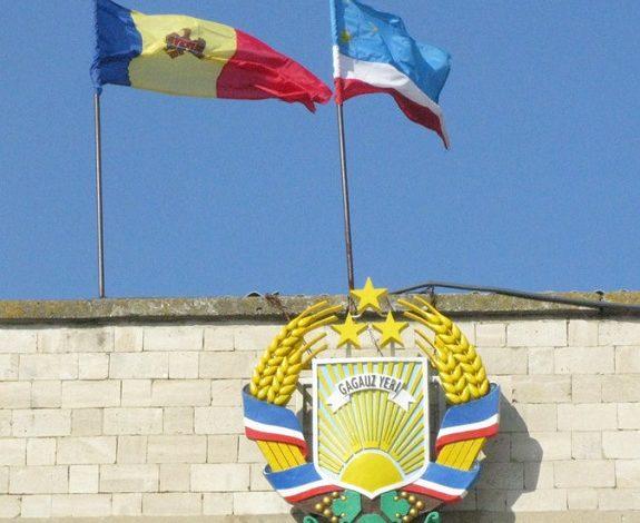 У гагаузских депутатов суд отобрал политическую неприкосновенность