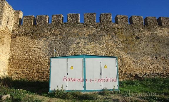Румынские агрессоры «присвоили» Бессарабию