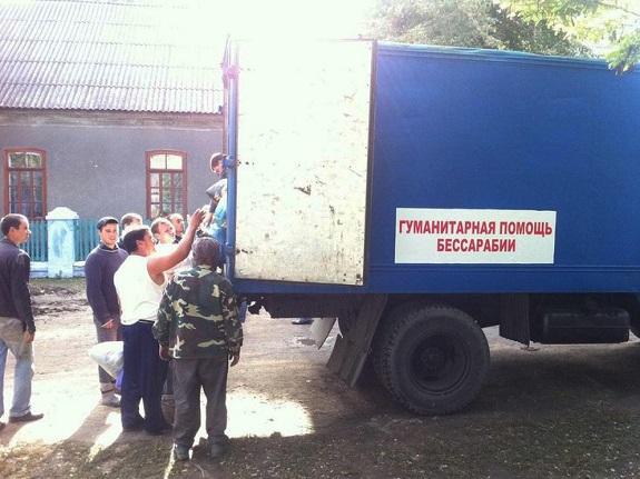 «Молодёжь Юга» собрала гуманитарную помощь для пострадавших жителей Бессарабии (ФОТО)