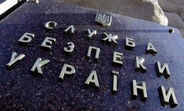 В Одесской области новый начальник Службы безопасности Украины