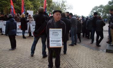 Митинг в пользу Костусева