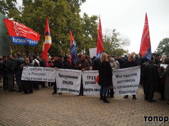 Немногочисленные протестующие на проплаченном митинге за Костусева