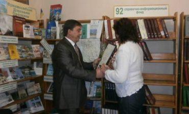 В Арцизе наградили лучших библиотекарей