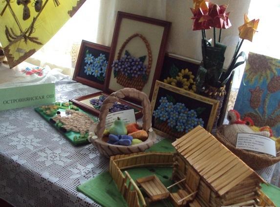 В Арцизе стартовала экспозиция детских работ из природных материалов (ФОТО)