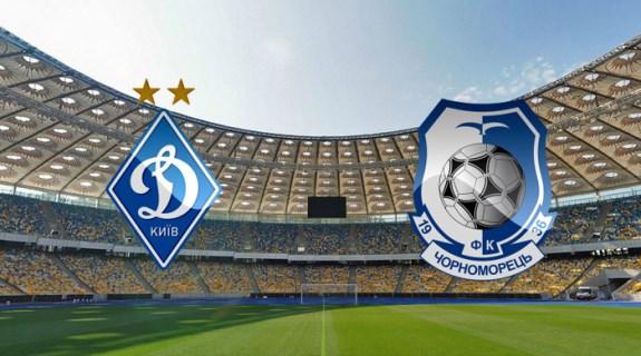 Украинский футбол: «Динамо» уступило место «Черноморцу» в элите?