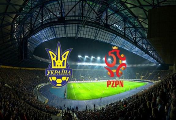 Сборная Украины обеспечила себе место в плей-офф