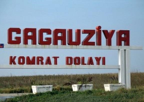 Болгарский язык может получить статус официального на территории Гагаузии