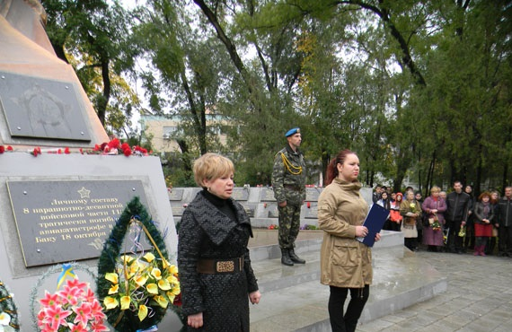 В Болграде вспоминали погибших десантников (ФОТО)
