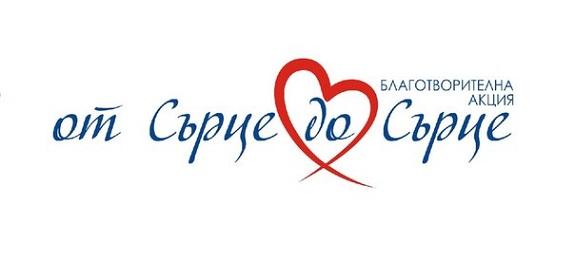 Жителей Одесской области просят помочь пострадавшим от наводнения