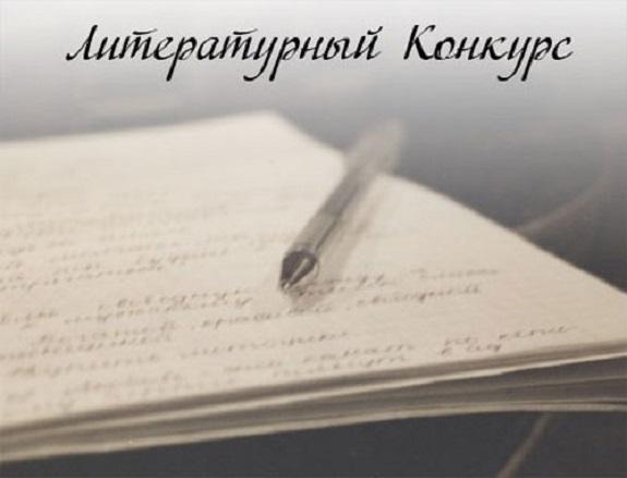 Литераторы Белгорода-Днестровского приглашаются на «Бессарабскую лиру 2013»