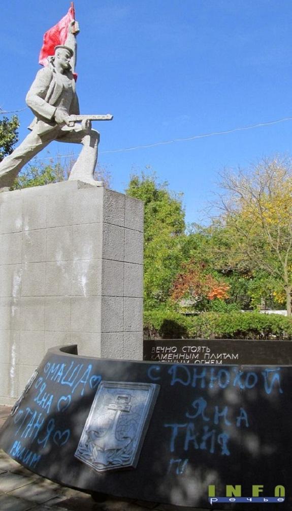 В Килии вандалы испортили памятник воинам-освободителям