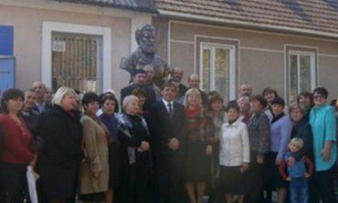 В Арцизе отметили Дни Бессарабских болгар и народных будителей (ФОТО)